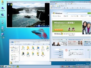 Windows7_pic1_2