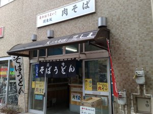 edogawabashi_toshima