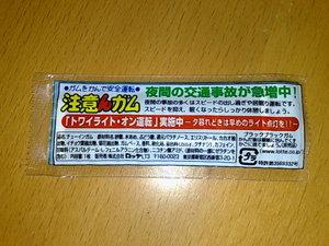 20090731