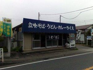 20090801012