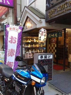 shinshu_shibuya