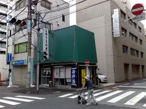 20090814206_2