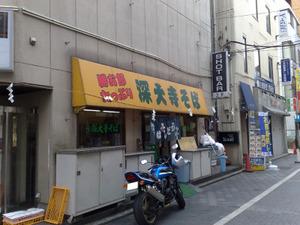 tachikawa_jindaiji
