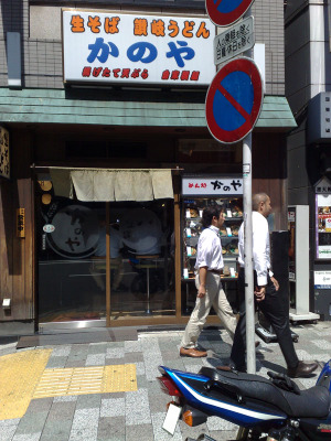 kanoya_yushima