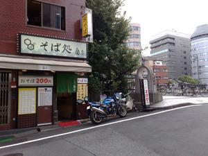 20090908475