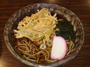 yasubei