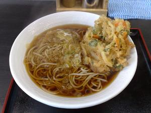 tsuruyoshi