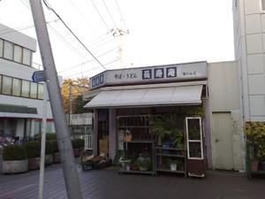 200911031031