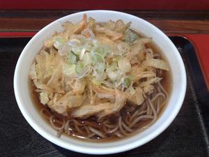 200911041032_yomoda