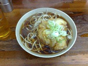 200911251204_suehiro
