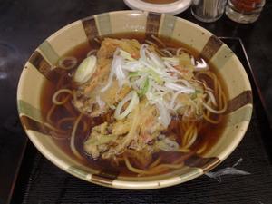 200911281227_yamaichi