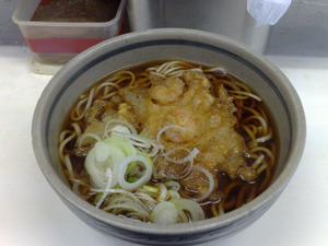 200912011273_tachibana