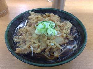 200912011276_kumano