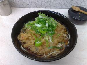 200912041306_mimatsu