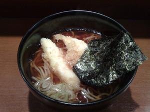 200912071380_takekuni