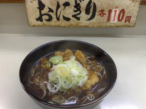 200912101404_chojuan_okubo