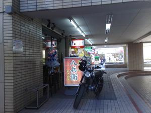 200912241527