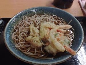 200912281602_hikawa