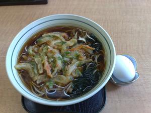 200912291615_fukuchan