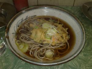 201001141713_sakaeya
