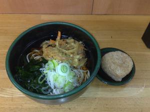 201002121837_fukuhara