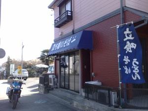 201002201859a