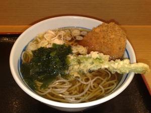 201002211875_shibusoba_kikuna