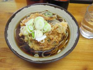 Img_0024_rokumon_mitsukoshi