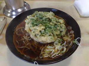 201002251891_yonejiro