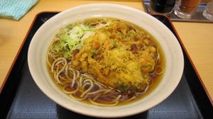 Img_0153_umemoto_tamagawa