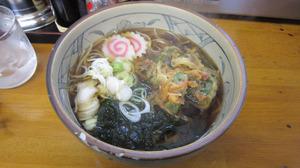 Img_0249_yamabuki_chogo