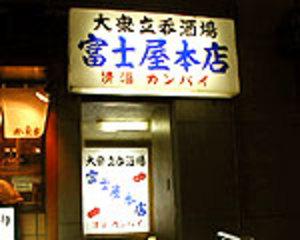 Shop_shibuya_019