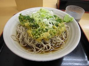 Img_0664_umemoto_mizonokuti