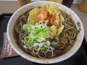 Img_1002_takeda_sinjuku_2