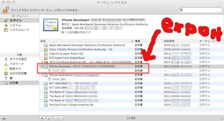 Export_key