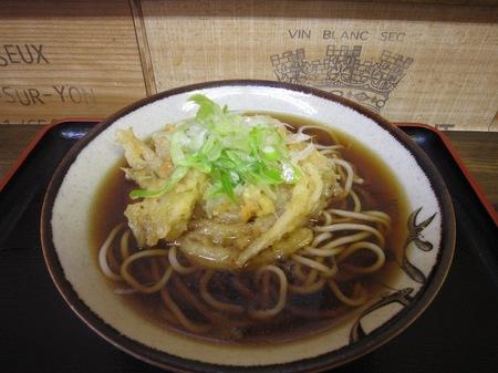 Img_1335_kaidomenkobo_kitasinagawa