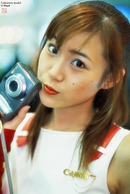 Daiju20111120001