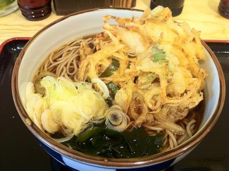 Img_0882_yamabuki_turukamicho_2