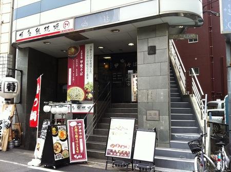 Img_1052_kaisoba_omorikaigan_370_2