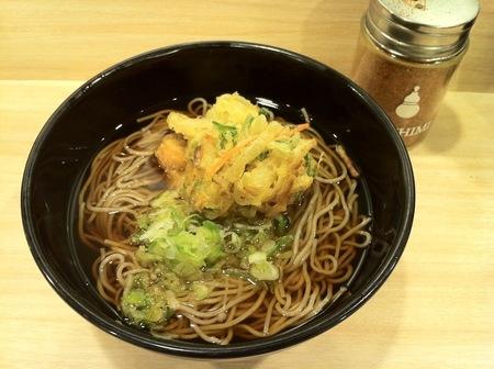 Img_1380_kitirian_sinagawa_480