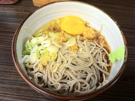 Img_1593_fukuju_hiyasitanuki_350