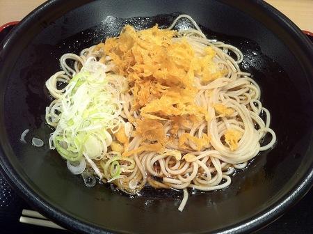 Img_1601_kotobuki_hiyasitanuki_340