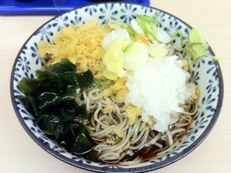 Img_1738_ohasiya_hiyasitanuki_400