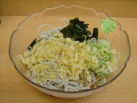 Dsc01524_tenkuri_hiyasitanuki_430