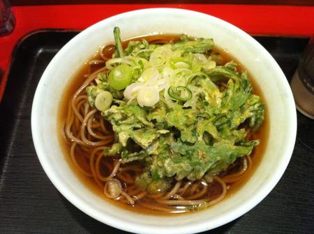 Img_3028_yomoda_shungiku_340
