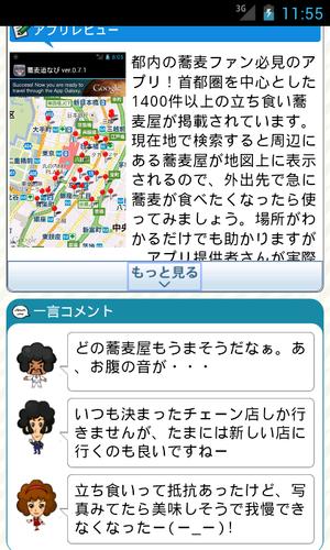 Device20111215113908