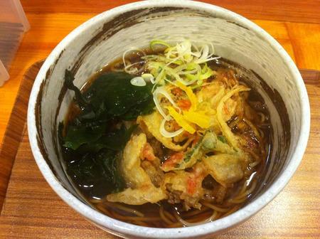 Img_3119_narumiya_380