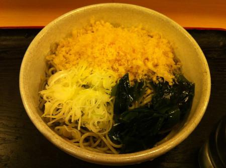Img_4263_gangi_mita_400