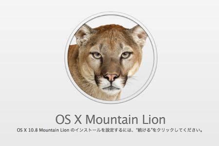 Osxmountainlion