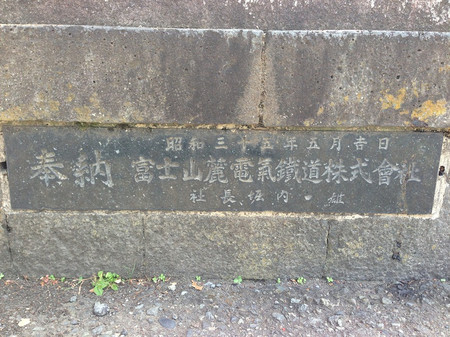 20121013_105033